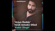 Shahid-starrer 'Arjun Reddy' remake titled as 'Kabir Singh'