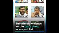 Sabarimala violence: Kerala cop's photo in suspect list