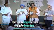 मनमोहन का मोदी पर निशाना, PM ने CBI की शाख गिरा दी