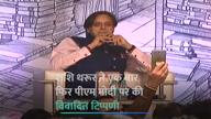RSS नेता ने जर्नलिस्ट से कहा, मोदी शिवलिंग पर चिपके बिच्छू की तरह: थरुर