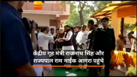 अंबेडकर विवि के दीक्षांत समारोह में पहुंचे राजनाथ और राम नाईक