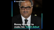 Boney Kapoor to foray in Tamil industry, will debut with 'Pink' remake