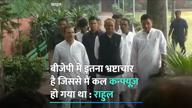 राहुल ने शिवराज पर लगाए आरोपों पर दी सफाई