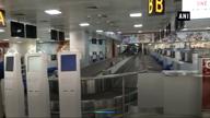 आपको एयरपोर्ट टर्मिनल-1 के और करीब ले जाएगा दिल्ली मेट्रो !