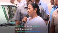 ममता बनर्जी: बीजेपी राम को बेचकर राजनीति करती है