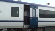 High speed train on track, but there are no tracks