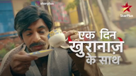'Kanpur Waale Khuranas' promo out!