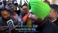 कौन है गोपाल चावला, मैं नहीं जानता: नवजोत सिंह सिद्धू