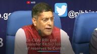Ex-CEA: RBI should pump excess reserves into PSU banks