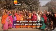 शाहजहांपुर:  जय दुर्गा वाहिनी सेवा समिति कार्यकर्ताओं का प्रदर्शन
