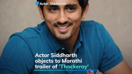 Actor Siddharth on 'Thackeray' trailer: Stop selling hate