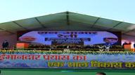 हिमाचल: जयराम ठाकुर सरकार का एक साल पूरा