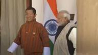 RuPay कार्ड को भूटान में लागू करेगी भूटान सरकार
