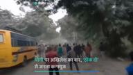 सीएम योगी पर अखिलेश का वार, 'ठोक दो' से जनता कन्फ्यूज