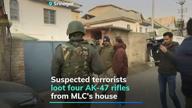 Terrorists loot AK-47 rifles from Congress MLA's house