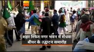 जहानाबाद में सिंचाई मंत्री के कार्यक्रम में हंगामा, किसानों को पीटा