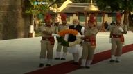 अंडमान-निकोबार: PM मोदी ने 3 द्वीपों के नाम बदलने का किया ऐलान