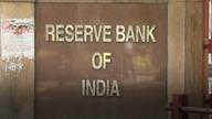 RBI ने बैंक फ्रॉड में दर्ज किया 72 % का उछाल, 41,100 करोड़ का घोटाला