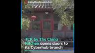 Cyberhub Gurgaon welcomes TCK by The China Kitchen
