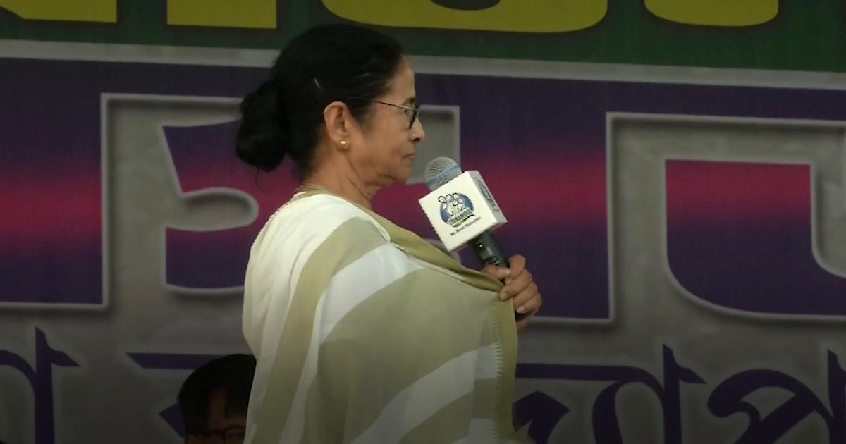 CM ममता बनर्जी ने 'कालिदास' से की PM मोदी की तुलना