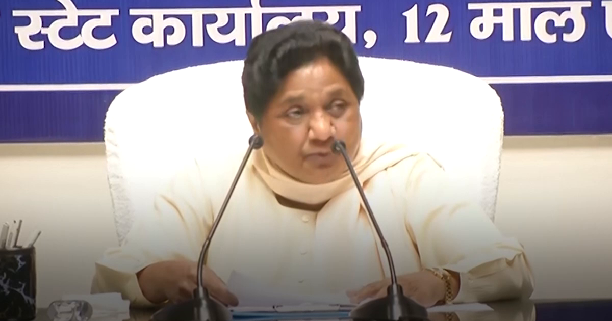 PM added his caste in backward category for political gains: Maya