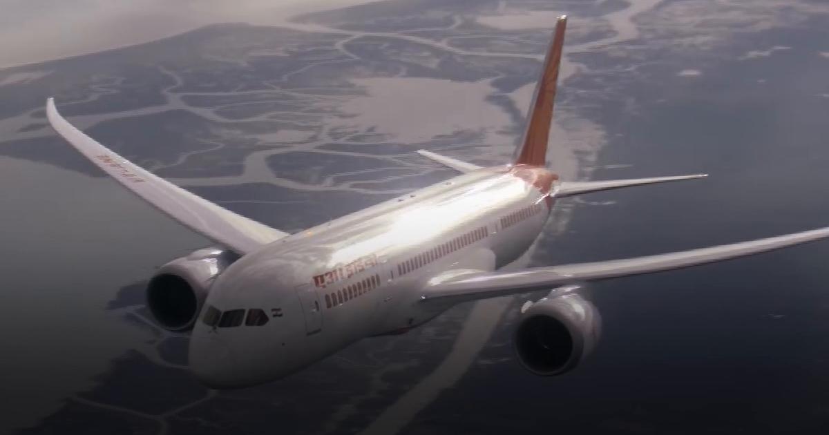 एयर इंडिया की 137 फ्लाइट्स लेट, सॉफ्टवेयर शटडाउन का असर