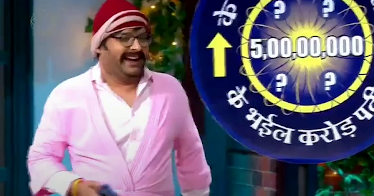अब TRP के भी किंग बने 'किंग ऑफ कॉमेडी' कपिल शर्मा