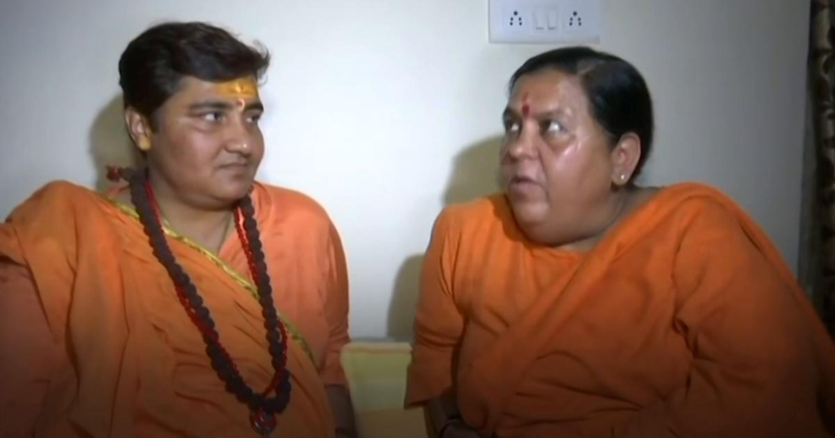उमा भारती से मिलकर भावुक हुई साध्वी प्रज्ञा, आंखों से निकले आंसू