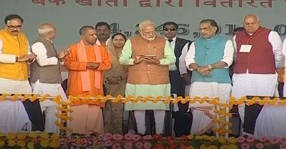किसान सम्मान योजना शुरू, किसानों को मिली 2,000 रु. की पहली क़िस्त