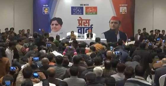 After UP, SP-BSP announce pact for MP, Uttarakhand