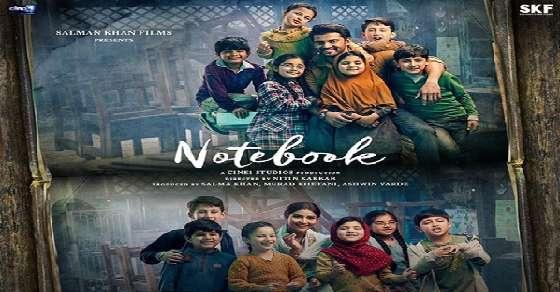 'Notebook' trailer crosses 15 million views