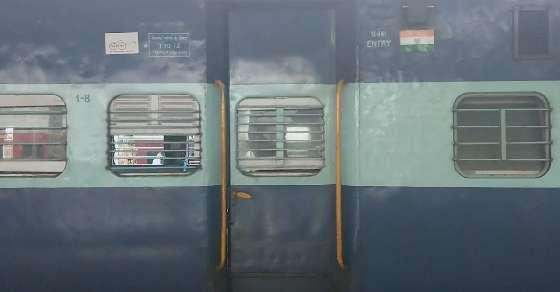 You don't have to run after the TTE for train reservation anymore
