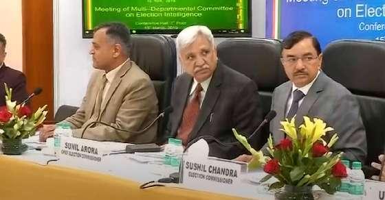 मिशन शक्ति पर सियासत तेज, EC ने मांगी PM की स्पीच की कॉपी