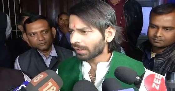 Tej Pratap Yadav resigns as RJD youth wing chief