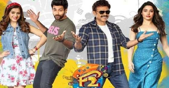 F2: Fun & Frustration to be remade in Hindi