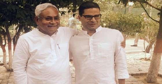 Prashant Kishor gives up campaign duties: Split in JD(U)?