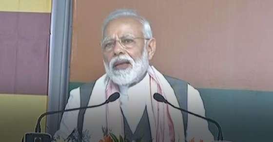 कांग्रेस ने भारत जैसे विराट देश को पीड़ित देश की पहचान दी: मोदी