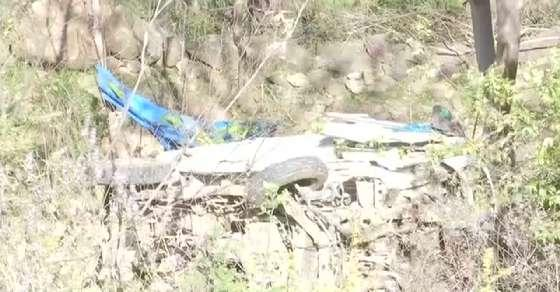 MiG 27 aircraft crashes, pilot ejects safely