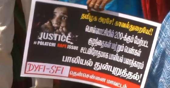CBI takes over probe of Pollachi case