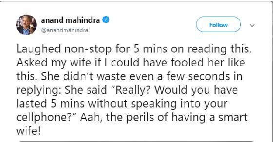 Anand Mahindra tweets about 'perils of having a smart wife'