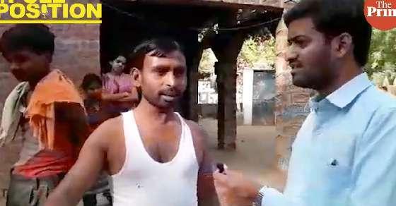 जानें राजनाथ के गोद लिए गांव का हाल  कितना हुआ विकास