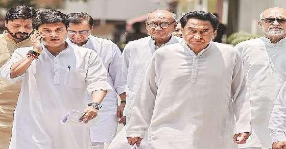 Poll rout: Ashok Chavan, Kamal Nath send in their resignations