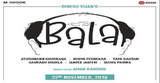 नवंबर में रिलीज होगी आयुष्मान खुराना की 'बाला' और 'गुलाबो-सीताबो'