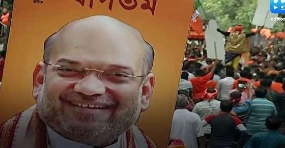 Shot in arm for BJP: TMC MLAs, councilors join saffron party