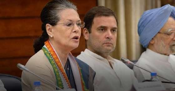 ED gets go ahead to attach National Herald properties
