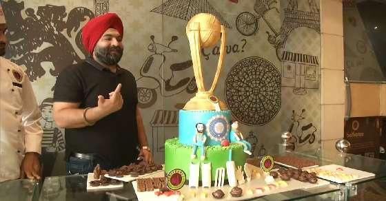 वर्ल्ड कप का खुमार, केक को दे दी 'वर्ल्ड कप' की शक्ल