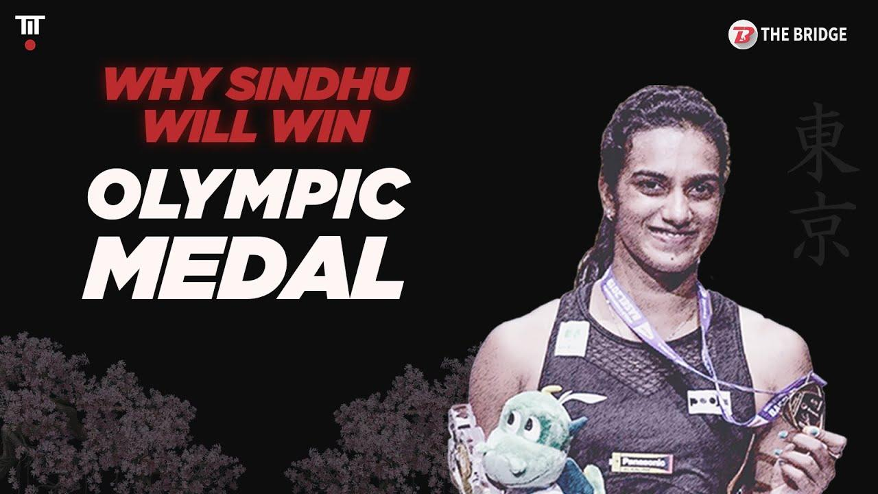 Explained: Why PV Sindhu should win a medal at Tokyo Olympics | The Bridge