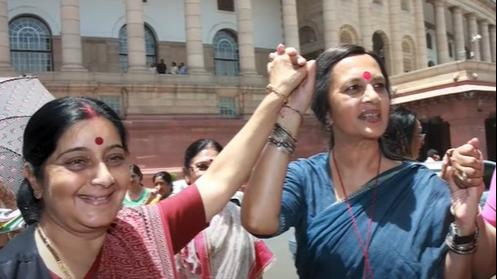 Women's Reservation Bill: 25 years later | On The Record