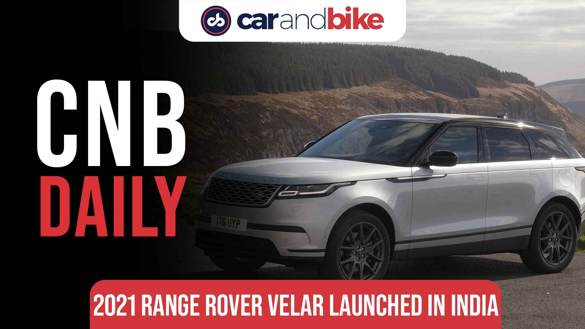 2021 Range Rover Velar launched in India