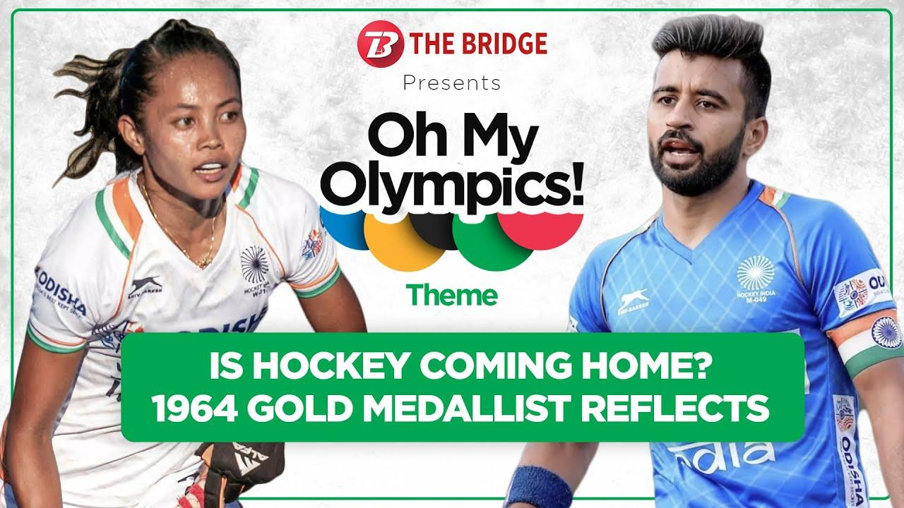 Is Hockey Coming Home? 1964 Olympics Gold Medallist Gurbux Singh reacts | The Bridge